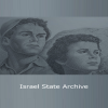 Israel State Archive
